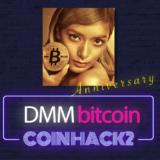 dmm-1stanniv