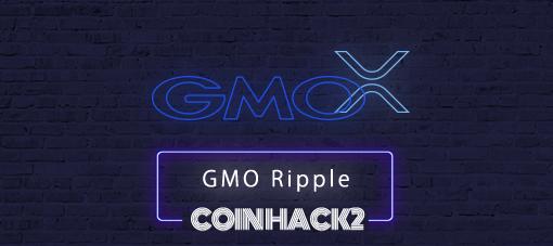 GMOコインでのリップルの買い方・購入方法を分かりやすく徹底解説