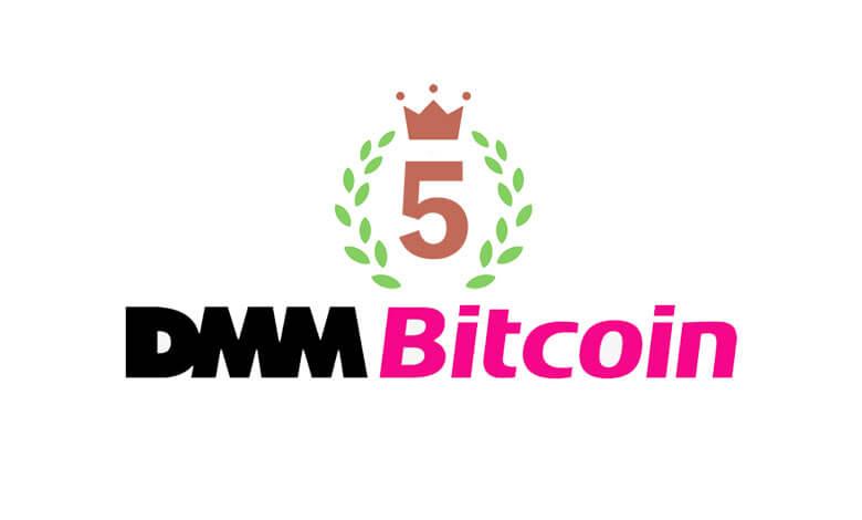 DMMbitcoin7位