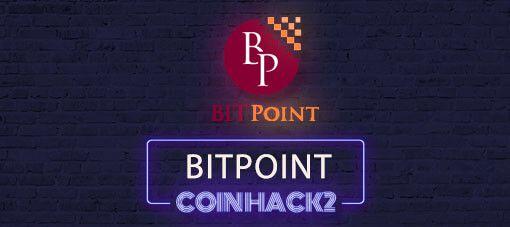 BITPoint(ビットポイント)でのビットコインの購入・入出金・送金方法、手数料を徹底解説!