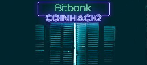 bitbank(ビットバンク)での買い方/購入方法をわかりやすく解説!
