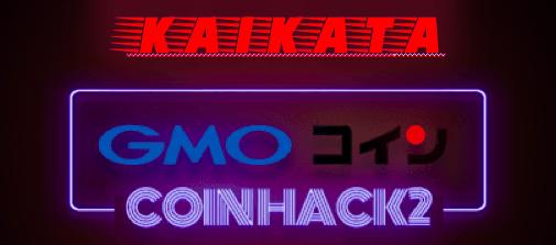 GMOコインでの仮想通貨の買い方/購入方法を図解でわかりやすく解説!