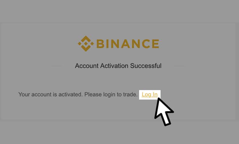 バイナンスの新規登録方法