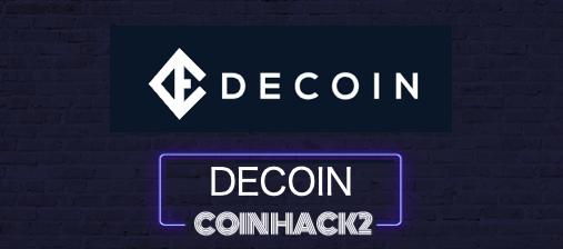 DECOIN(DTEP)の買い方・登録方法・将来性まとめ