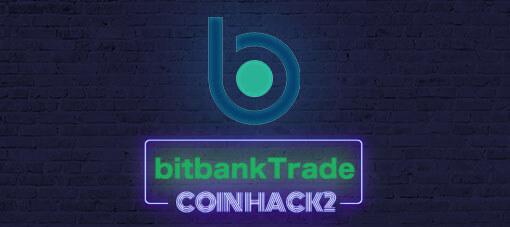 ビットバンクトレード(bitbank Trade)のメリット・デメリット・登録方法・使い方まとめ