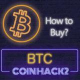 ビットコイン買い方