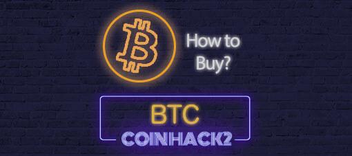 ビットコインの購入方法・買い方を初心者でもわかりやすく徹底解説