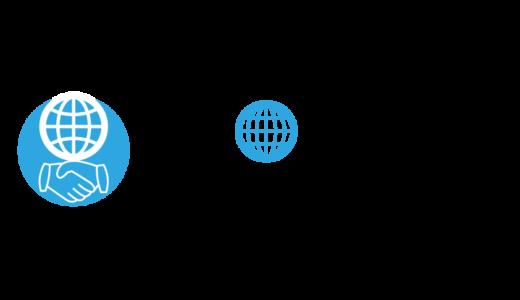 ワールドフレンドシップコインロゴ