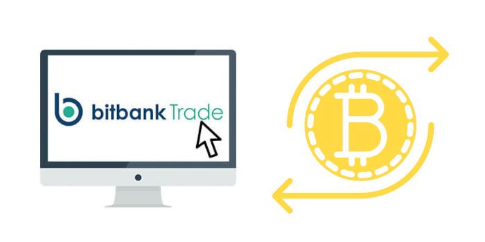 bitbanktradeとビットコイン