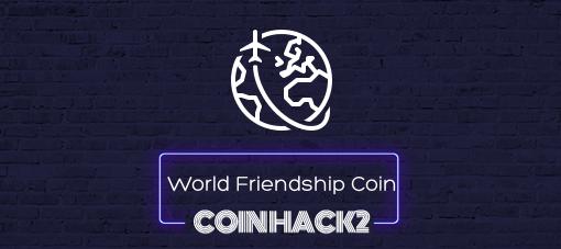 ワールドフレンドシップコイン(WFC)とは?怪しい?その特徴と実態とは