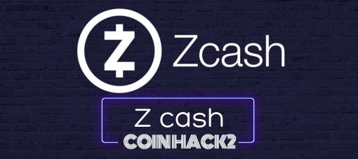 Zcash(ジーキャッシュ/ZEC)はどこで買えばいいの?おすすめの取引所9選!