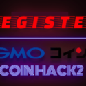 GMOコインの登録/口座開設方法を図解【初心者向け】
