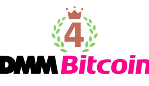 DMMbitcoinビットコイン