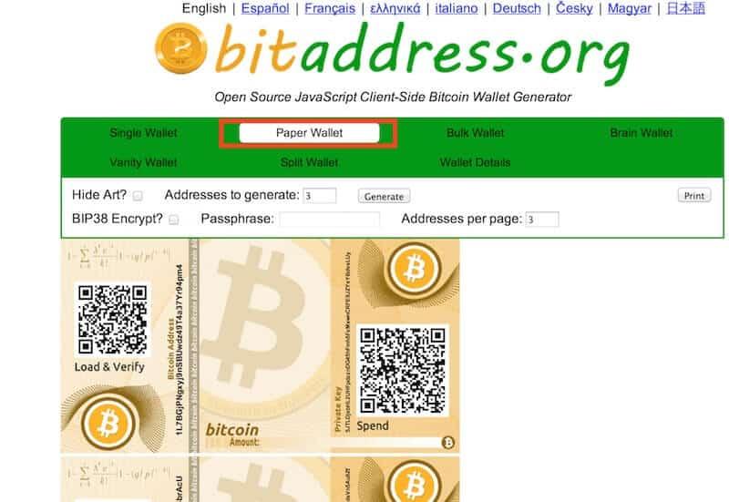Bitaddress Site