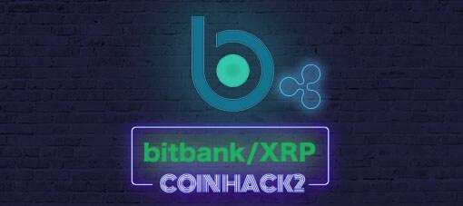 ビットバンク(bitbank)でのリップル(XRP)の購入・入出金・送金方法について解説