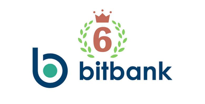 bitbankビットコイン