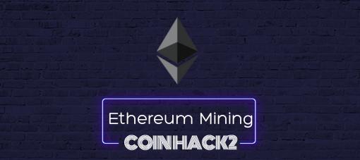 Ethereum(イーサリアム)のマイニング方法、報酬、今後を分かりやすく解説!