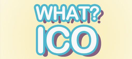 ICOの意味とは?初心者でも3分で簡単に理解できる図解まとめ