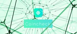コインチェック(Coincheck)の評判サムネイル