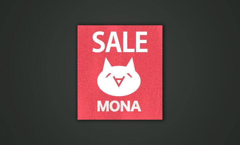 損したくない人必見!モナコインを1番安く購入する方法・取引所は?手数料比較・おすすめ一覧