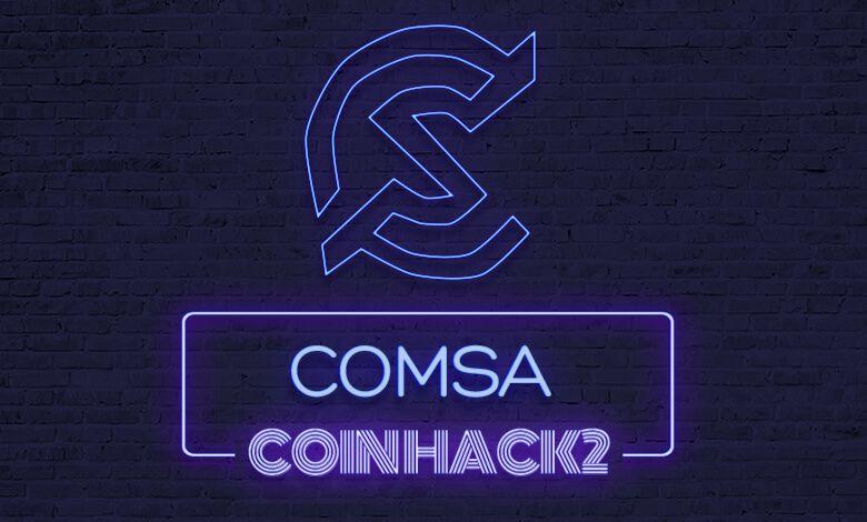 2018年comsaは今後どうなる?価格予想・特徴・将来性まとめ