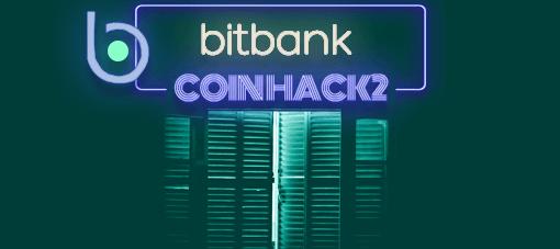 bitbank.cc(ビットバンク)評判まとめデメリットのみ抜粋!口コミ有