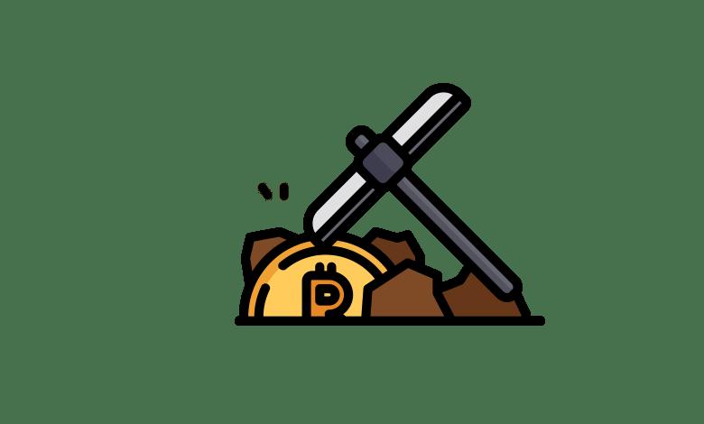 マイニングされるビットコイン