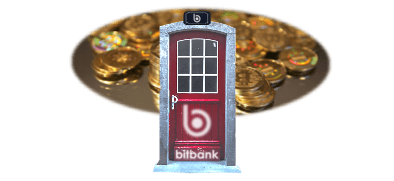 ビットコイン 購入方法