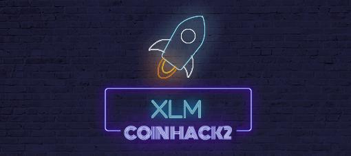 2019年ステラコイン(stellar/xlm)は今後どうなる?特徴・将来性まとめ