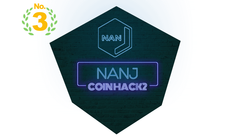 将来性のある有望草コイン NANJコイン