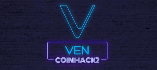 2018年ヴィチェーン(vechain/VEN)今後どうなる?特徴・将来性まとめ