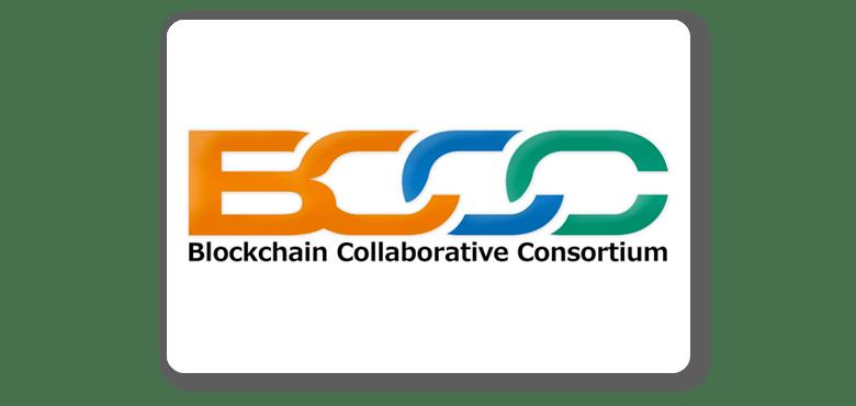 暗号通貨資格・ブロックチェーン資格の種類とその取り方を徹底解説!