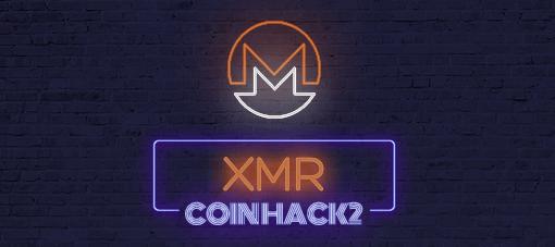 2018年モネロ(MONERO/XMR)は今後どうなる?特徴・将来性まとめ