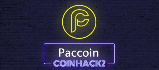 仮想通貨パックコイン(Paccoin/PAC)ってどう?特徴・将来性まとめ