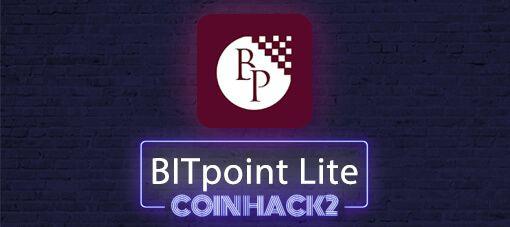 ビットポイントのアプリBITpoint Liteの使い方・メリット・デメリット徹底解説