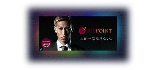 ビットポイント本田