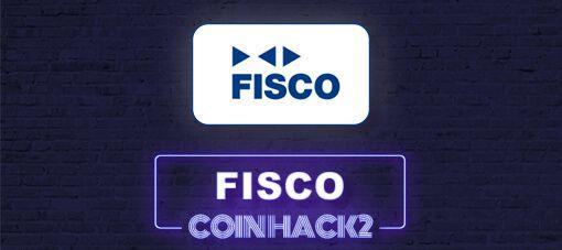 FISCO(フィスコ)仮想通貨取引所とは?評判・特徴・メリット・デメリット図解まとめ【徹底解説】