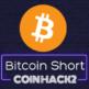 ビットコインの空売り(ショート)とは?そのやり方や注意点、おすすめ取引所