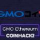 GMOコインでのEthereum(イーサリアム)の購入・注文方法を徹底解説