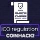 ICOはなぜ規制されてしまうのか?仮想通貨による資金調達の有用性と危険性とは?