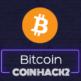 今からBitCoin(ビットコイン)買っても儲かるの?メリット・デメリットを解説