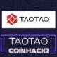 仮想通貨取引所taotaoの特徴とメリットやデメリットを解説