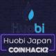 仮想通貨取引所Huobi Japan(フォビジャパン)の評判・特徴・手数料を解説